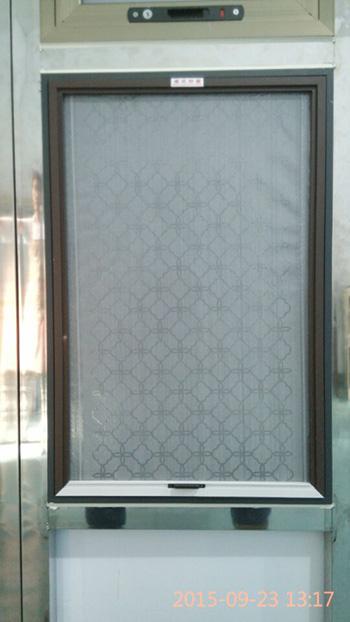 双层防霾纱窗